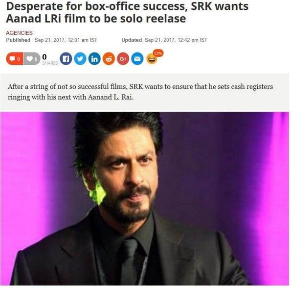 December 2017 – Bollywood Blind Item 2
