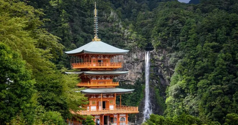 A Beginner's Guide to the Kumano Kodo