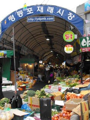Destination: Yeongdeungpo Market ()