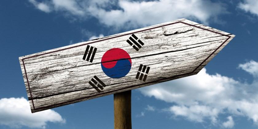 sayang korea