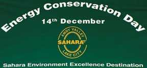 Indian National Energy Conservation Day