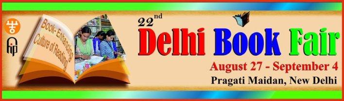 DelhiBookFair