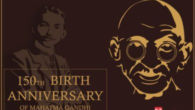 150th birthday of Mahatma Gandhi