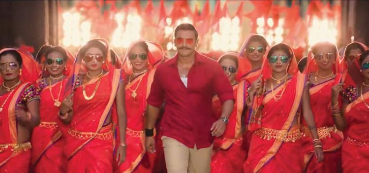 SIMMBA Trailer Review