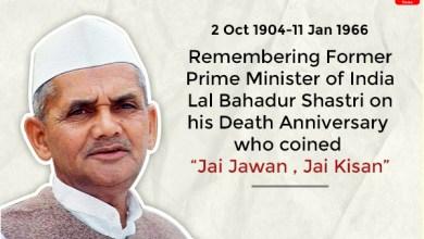 lal bahadur shastri death anniversary
