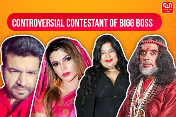 bigg boss 13 finale