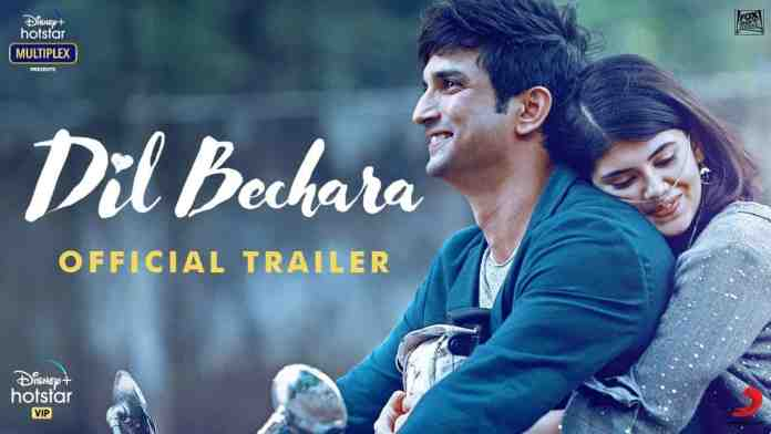 dil bechara trailer record