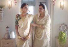 interfaith marriage in india