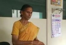 sangeetha trans activist