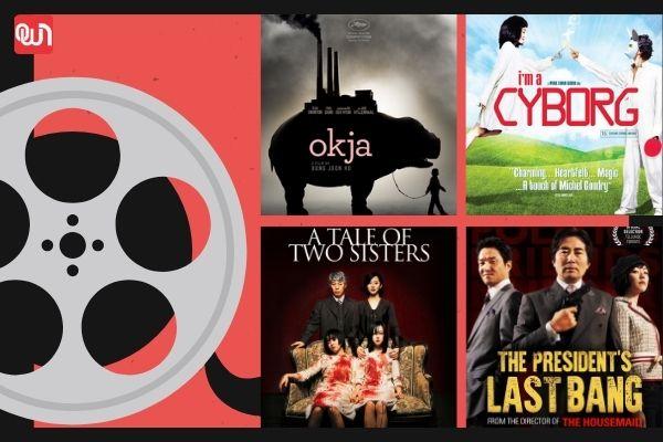 Korean Films to Watch