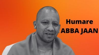 Abba Jaan