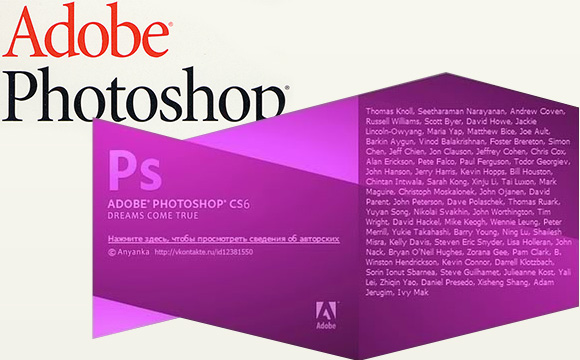 cs6-cover Adobe Photoshop CS6 New Round of Tips and Tricks