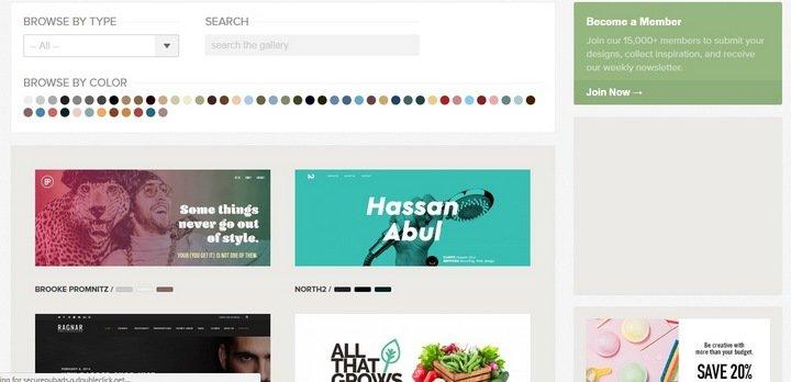 design-shack-gallery 15 Amazing CSS Web Design Galleries