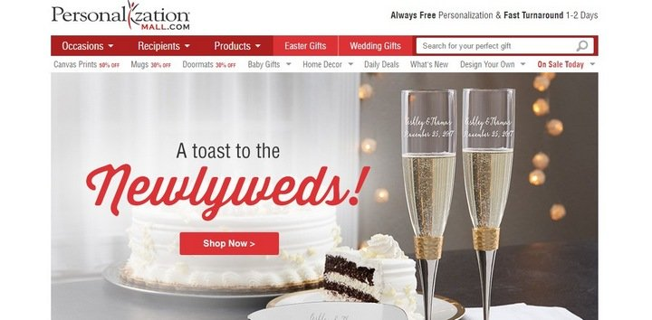 personalization-mall 5 Tips and Tricks For An Effective eCommerce Site With 10 Brilliant Examples