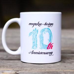 ongaku-heiya 10th Anniversary MUG