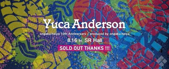 Yuca Anderson