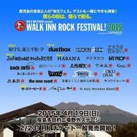 WALK INN ROCK FESTIVAL! 2015 追加ラインナップ発表