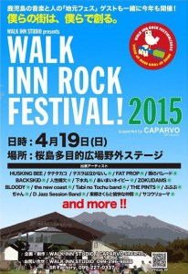 WALK INN ROCK FESTIVAL! 2015