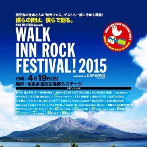 WALK INN ROCK FESTIVAL! 2015