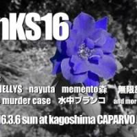恒例「InKS 16」に UHNELLYS / memento森 / nayuta ほか迎えて開催決定
