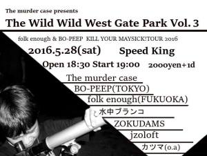 The Wild Wild West Gate Park vol.3
