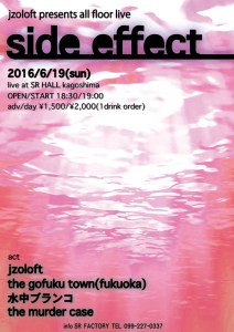 "jzoloft presents all floor live ""side effect"""
