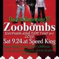 Back to Beginning 33 に Zoobombs / GLARE SOUND PROJECTION / 水中ブランコ 出演
