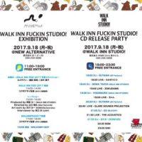 鹿児島バンドコンピ「WALK INN FUCKIN STUDIO!」無料リリースパーティ開催