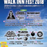 WALK INN FES! 2018 第2弾ラインナップ発表