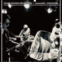 同世代の3バンドがイベント「deadspace」にて久々の共演