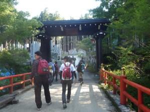大峰山入口