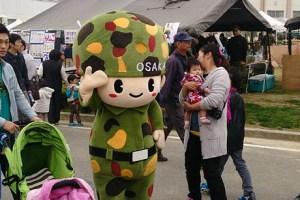自衛隊大阪地方協力本部イメージマスコットキャラクター 「まもるくん」