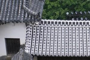 姫路城の瓦