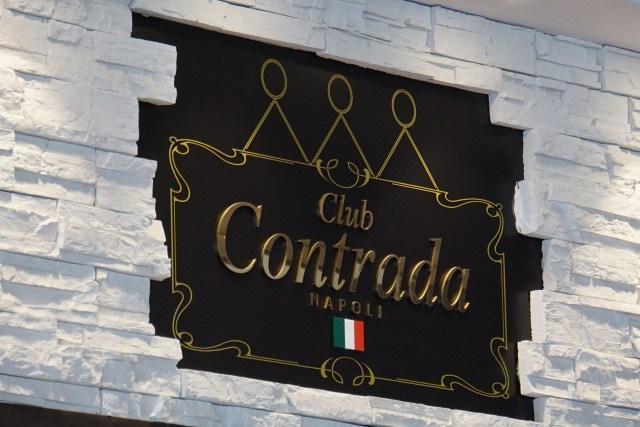 岸和田城前のイタリアンレストラン「クラブ・コントラーダ」