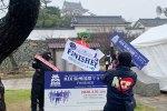KIX泉州国際マラソン『チャレンジラン』岸和田城ゴールイベント