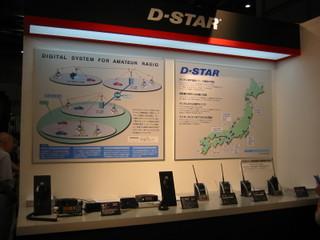 Icom D-Star lineup