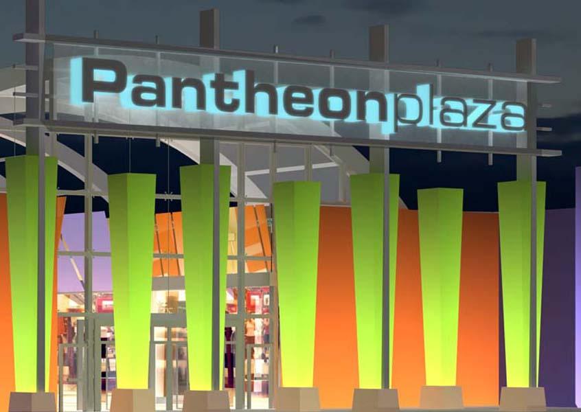 """""""Ξαναζωντανεύει"""" από το Φθινόπωρο του ' 18 το Pantheon Plaza"""