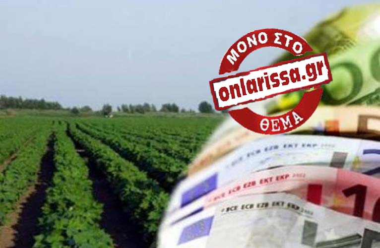 Νέος σάλος στα Φάρσαλα από υπόθεση αγροτών με ΦΠΑ και αποζημιώσεις ΕΛΓΑ