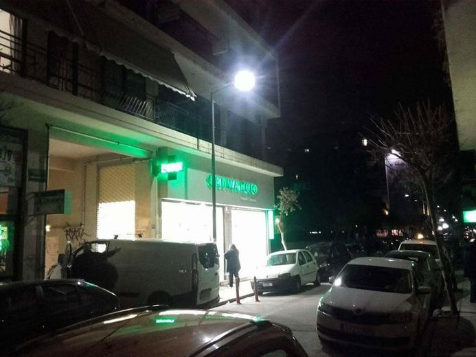 Συναγερμός για διαρροή φυσικού αερίου σε πολυκατοικία στο κέντρο της Λάρισας (Φωτό)