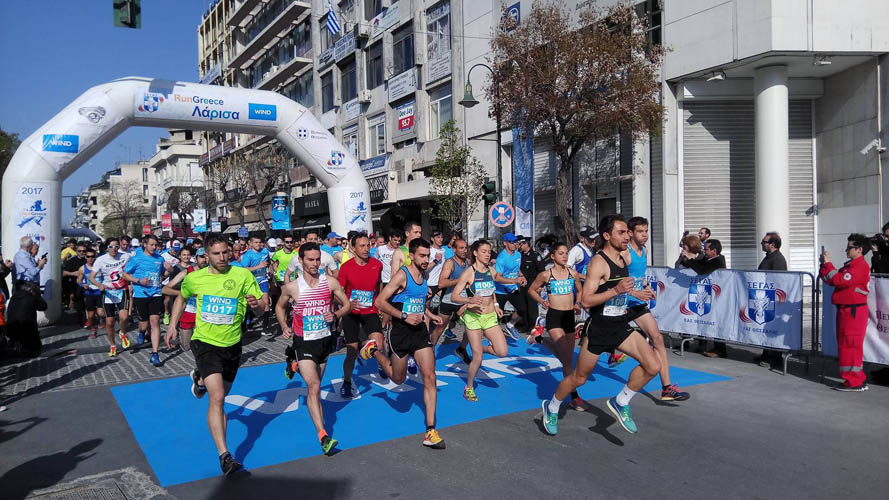 Εντυπωσιακή συμμετοχή στο RUN GREECE με 5000 δρομείς στη Λάρισα- Δείτε φωτογραφίες από τους αγώνες