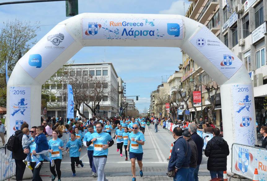 Εκκίνηση του RUN GREECE σήμερα στη Λάρισα- Δείτε το πρόγραμμα των αγώνων