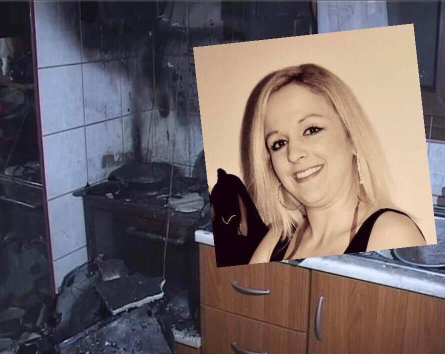 Από το μάτι της κουζίνας η πυρκαγιά που «σκότωσε» την 24χρονη Χριστίνα