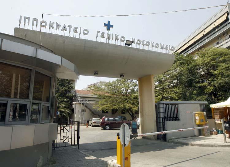 Μάχη να κρατηθεί στη ζωή δίνει το μικρό κοριτσάκι που τραυματίστηκε στο Καστρί Λουτρό - Μεταφέρθηκε στη Θεσσαλονίκη