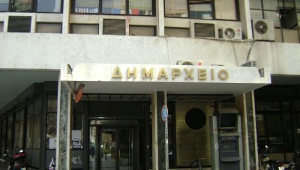 Ο Σκουρλέτης υπέγραψε την πρόσληψη 206 μόνιμων εργατών καθαριότητας στο δήμο Λάρισας – Η αναλυτική λίστα