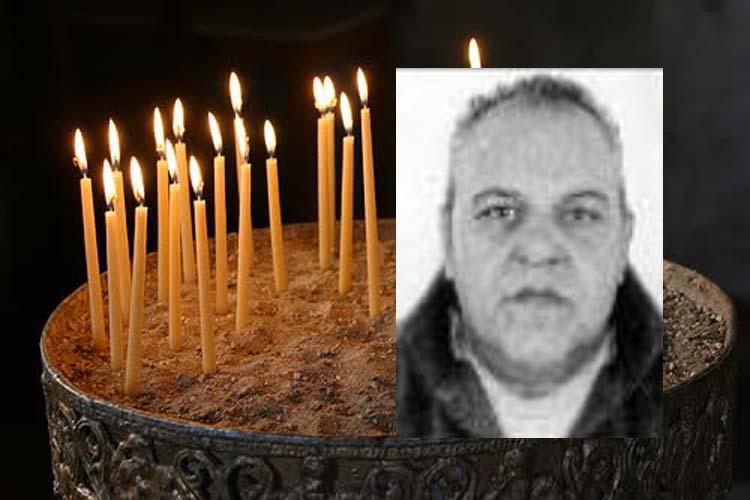 Πέθανε 49χρονος Λαρισαίος, πατέρας τριών παιδιών