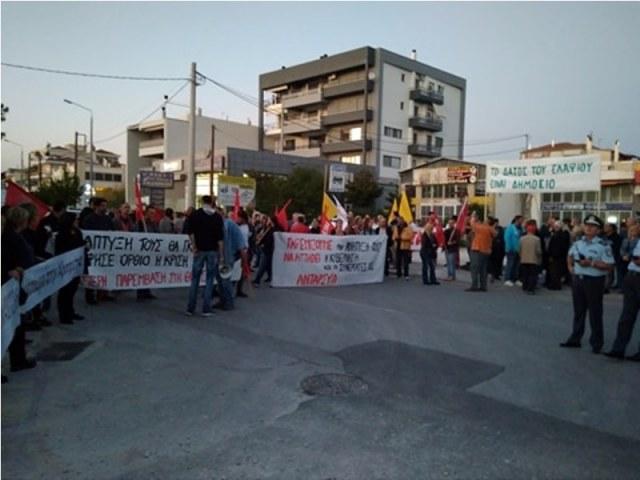 antir5 - Εκατοντάδες διαδηλωτές ενάντια στην κυβέρνηση και το Αναπτυξιακό Συνέδριο (ΦΩΤΟ)