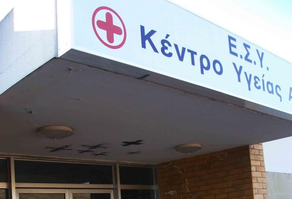 Η προκήρυξη για 98 προσλήψεις σε μονάδες υγείας στη Θεσσαλία - Δείτε τις θέσεις στο νομό Λάρισας