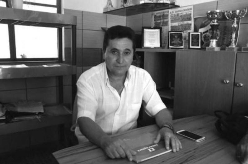 «Έφυγε» ο Λαρισαίος επιχειρηματίας και άνθρωπος του αθλητισμού Σπύρος Τριτάρης