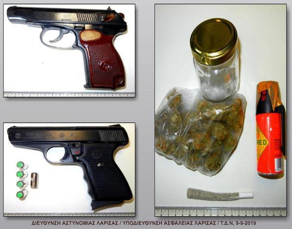Κυκλοφορούσαν στη Λάρισα με πιστόλια, ναρκωτικά και σιδερογροθιά (φωτο)