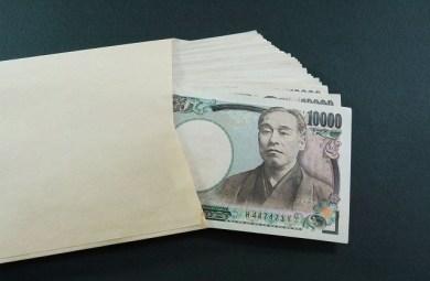 20万円も稼がないなら税金は不要